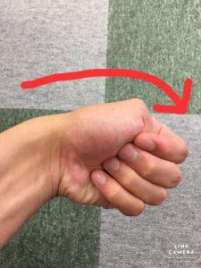 手首のテスト